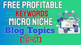 High Search Volume Low Competition Keywords List